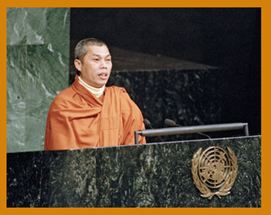 MORAL EDUCATION FOR HAPPINESS by Bimal Bhikkhu